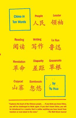 China in Ten Words By Hua, Yu